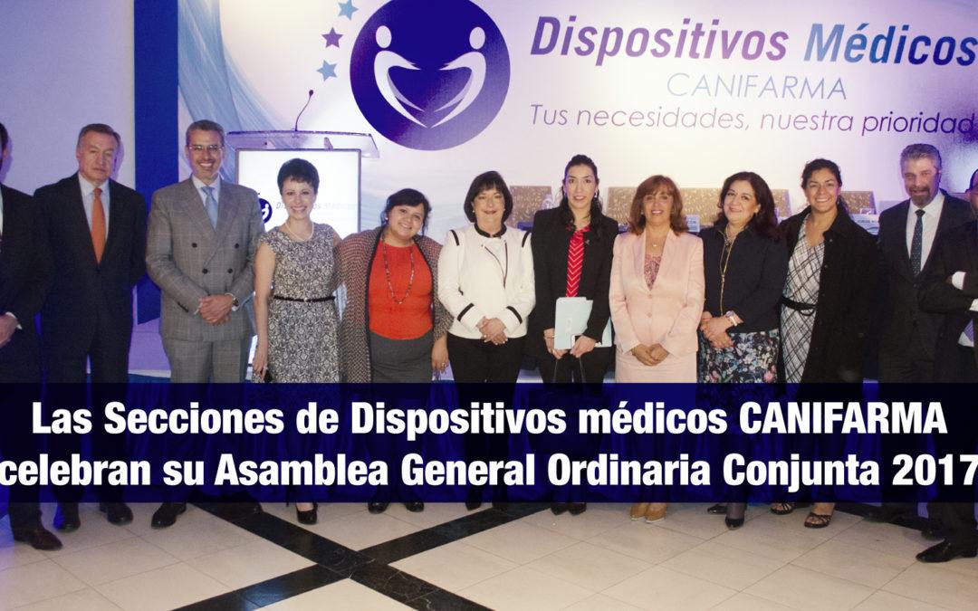 Las Secciones de Dispositivos médicos CANIFARMA celebran su Asamblea General Ordinaria Conjunta 2017