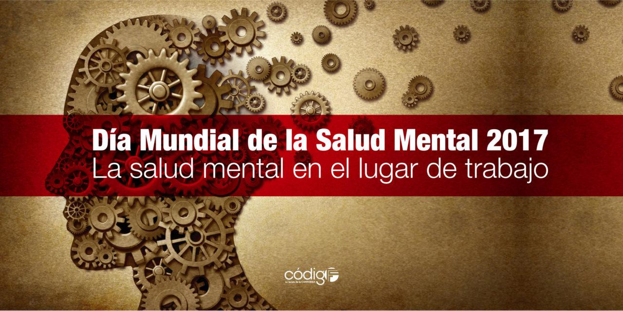 Día Mundial de la Salud Mental 2017 |La salud mental en el lugar de trabajo